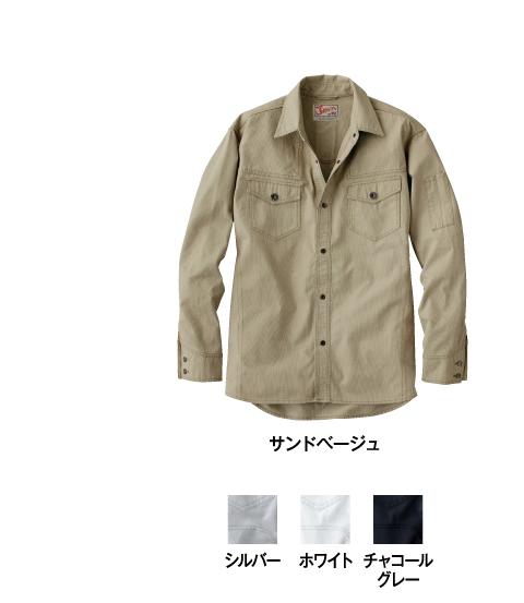 サンドベージュ長袖シャツ