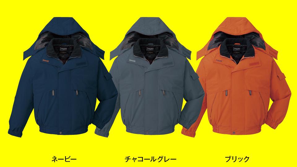 【JICHODO】 48340 防水防寒ブルゾン(フード付)